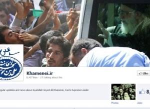 تحلیل  صفحه فیس بوک رهبری؛  آیینه ای در برابر راس نظام