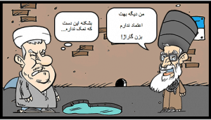 فالس نیوز- هاشمی: من خودم خامنهای را بزرگ کردهام، اما او مرا […]!