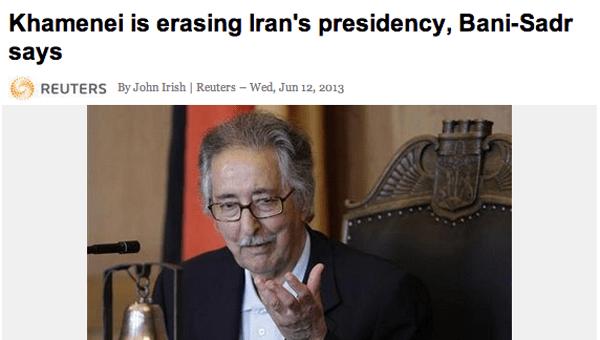 خامنه ای در صدد حذف ریاست جمهوریست