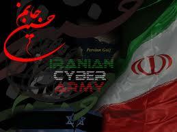 """""""ارتش سایبری ایران"""" ۱۳ سایت و وبلاگ مخالفان نظام را هک کرد"""