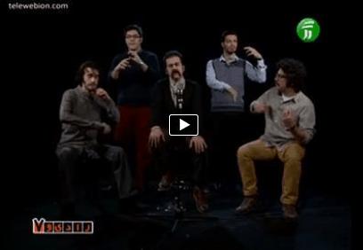 اجرای گروه پالت در برنامه رادیو۷