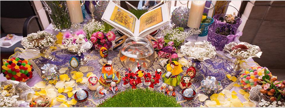 نوروز: جشن سال نو ایرانیان