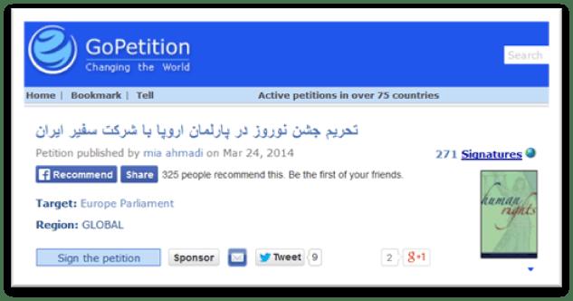 تقاضای عدم شرکت در جشن مراسم نوروز پارلمان اروپا