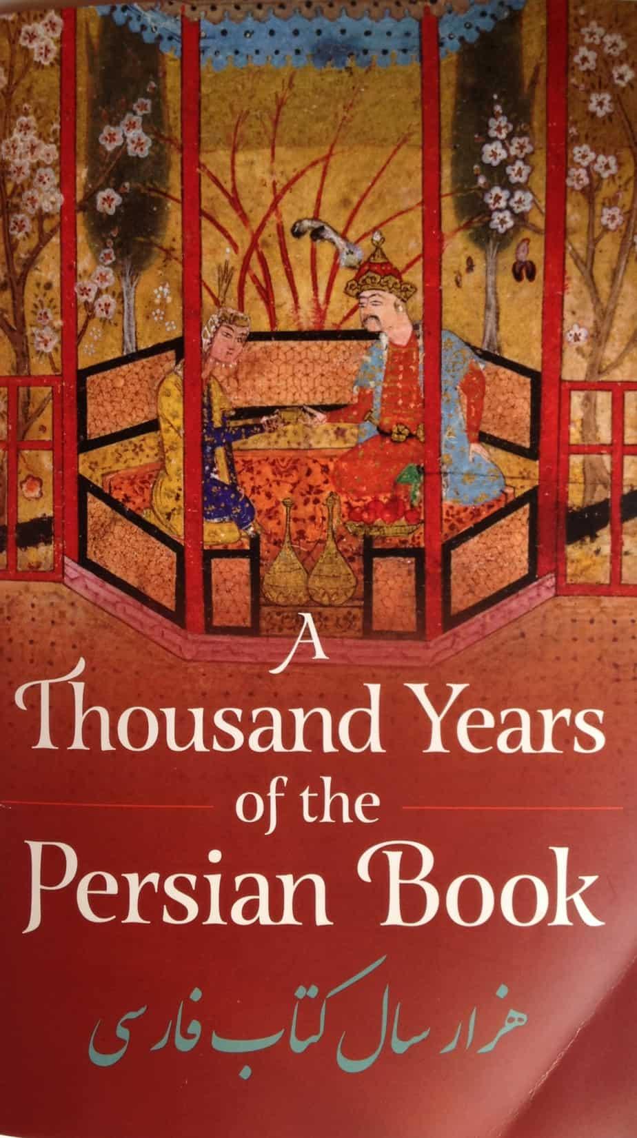 هزار سال کتاب فارسی در کتابخانه کنگره