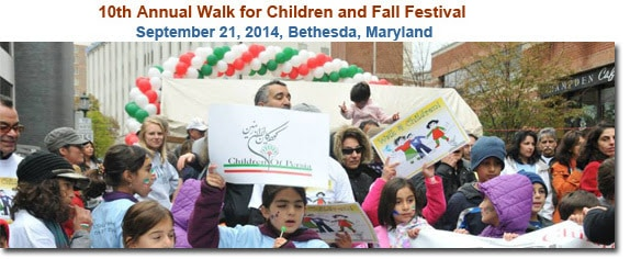 10th Annual Walk for Children and Fall Festival