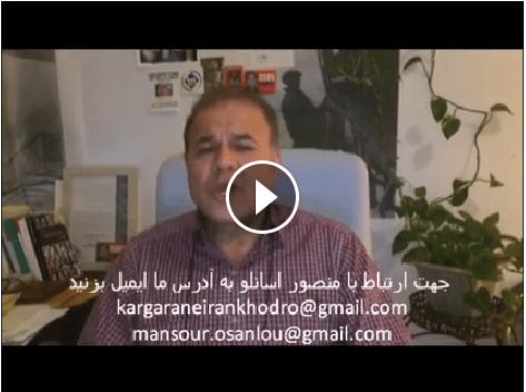کارگران سندیکایی ایران خودرو