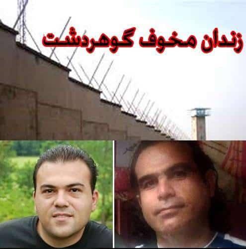 یورش وحشیانه گارد زندان و انتقال کشیش زندانی سعید عابدینی و تعداد دیگری از زندانیان به سلولهای انفرادی