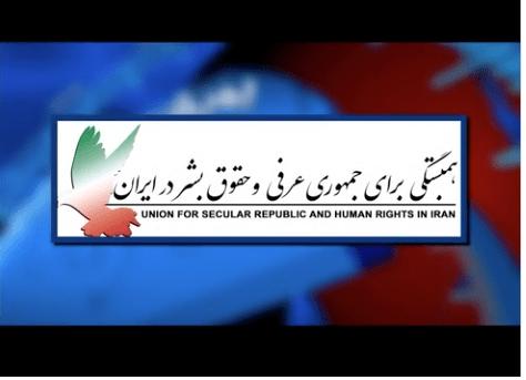 آینده ایران – Andisheh TV