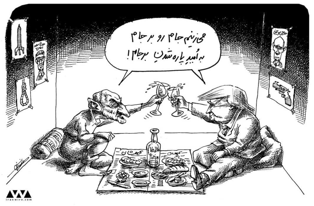 ترامپ و حاج حسین، همپیاله ها