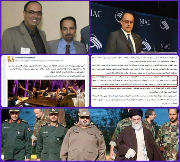 همدلی و همزبانی احمد کیارستمی عضو هیئت مدیره سازمان نایاک با علی خامنه ای