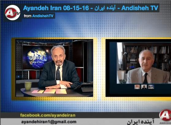 المپیک و آینده ایران