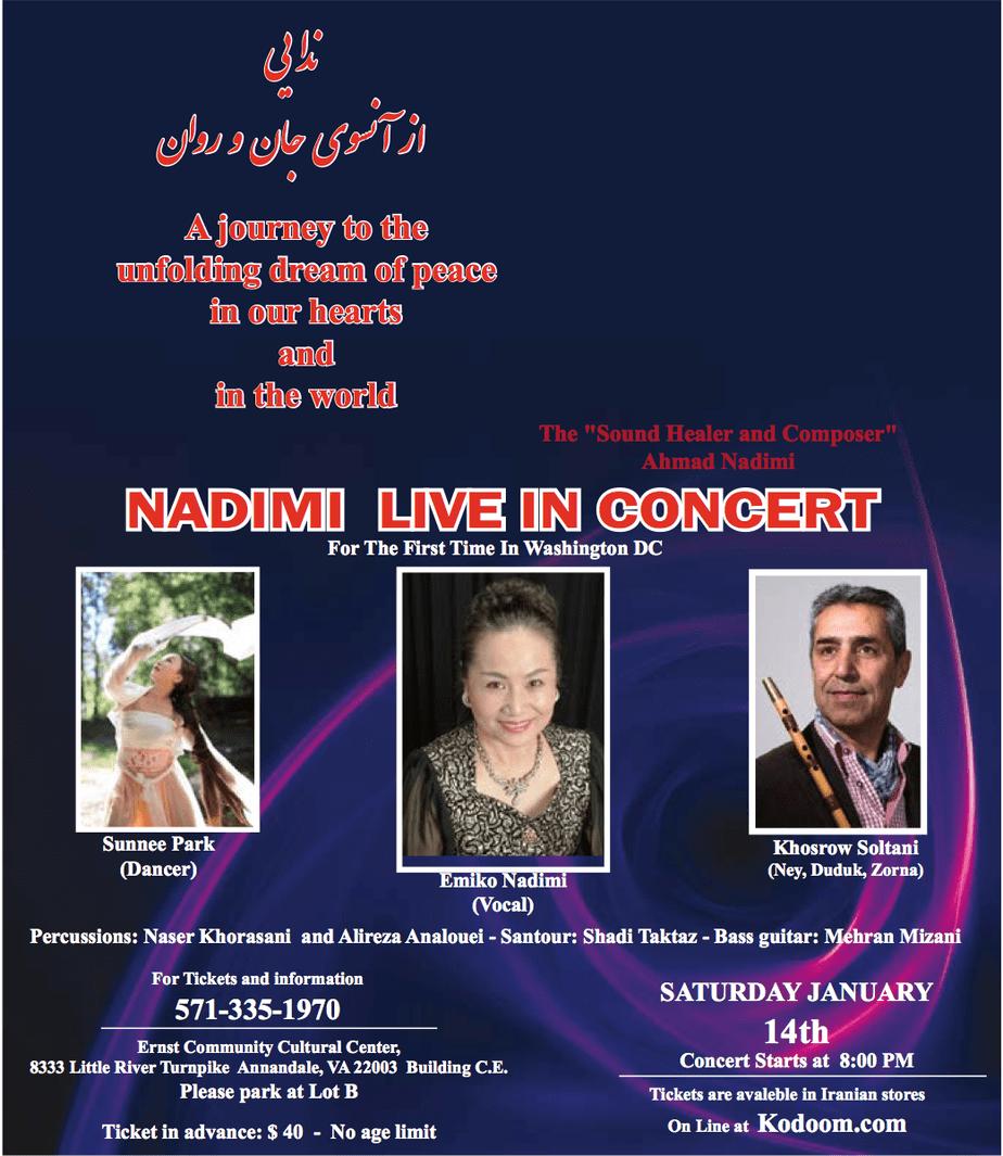 کنسرت احمد ندیمی در واشنگتن دی سی